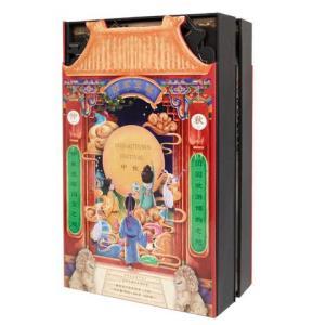 三禾北京稻香村传统五仁多口味中秋送礼月饼礼盒装糕点 60元