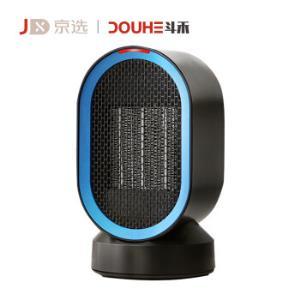 京选|斗禾(DOUHE)取暖器电暖器电暖气办公室卧室家用小型迷你电暖风便携式家用桌面暖风机DH-QN0489元