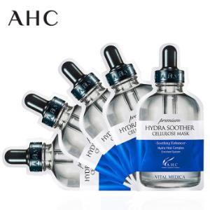 AHC玻尿酸臻致补水面膜5片*2件 74.25元(合37.13元/件)