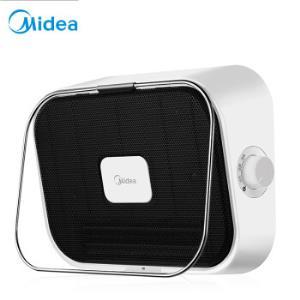 美的(Midea)取暖器/电暖器/电暖气家用壁挂/卧式/台式防水速热暖风机HFY20Y179元