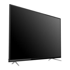 8日0点:Skyworth创维65V2065英寸4k超高清网络电视 2299元