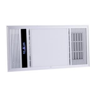 FSL佛山照明集成吊顶多功能组合电器风暖浴室取暖器629元