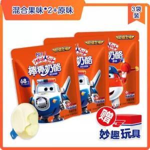 妙飞x超级飞侠棒棒奶酪高钙乳酪儿童奶酪棒干酪宝宝零食芝士棒混合果味*3+草莓+香蕉39.8元