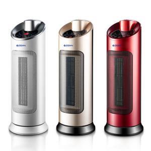 Meiling美菱MDN-RN03T塔式取暖器79元(需用券)