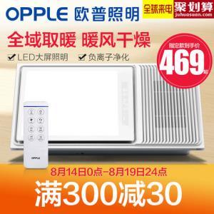 欧普照明浴霸风暖家用暖风机嵌入式取暖器集成吊顶浴室卫生间TCG449元