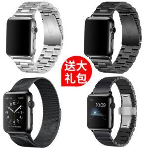 Heanttv翰诺思iwatch表带苹果手表表带米兰金属 78元