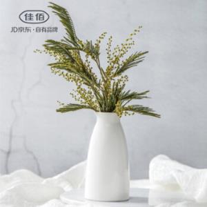 佳佰陶瓷现代简约花插白色*3件 41.79元(合13.93元/件)