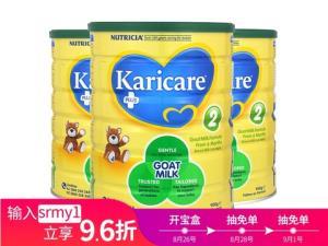 Karicare可瑞康婴儿羊奶粉2段900g3罐装654元