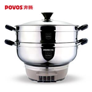 奔腾POVOS多功能多用途电热锅电蒸锅5L食品级SUS304不锈钢电炒锅DCG32B-BT01 189元