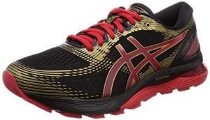 ASICS亚瑟士Gel-Nimbus21男士跑鞋483.72元