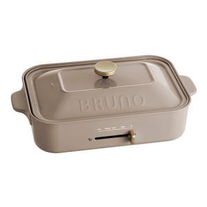 BRUNO日本多功能网红电烧烤炉锅1.8L多用途锅不粘涂层轻油少烟米灰色 646元(需用券)
