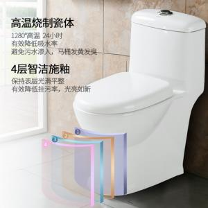 康佳(KONKA)马桶超漩式坐便器静音节能超薄水箱超薄盖板舒洁釉面上按两段式陶瓷座便器地排300MM/400MM可选599元