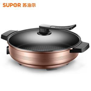 苏泊尔电饼铛煎烤机6L大容量多功能家用韩式多用途电火锅JJ34D05-180 159元