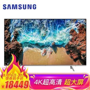 三星(SAMSUNG)UA82RU8000JXXZ82英寸4K超高清HDR网络液晶电视机17999元