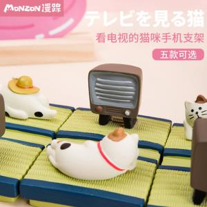 漫踪动漫周边decole看电视的猫手座二次元ZAKKA创意手机托支架32.4元