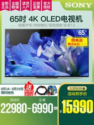 Sony/索尼KD-65A8F65英寸OLED4KHDR液晶电视机15950元