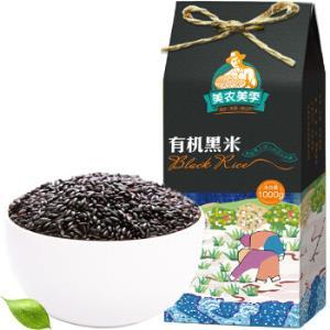 美农美季东北大米五谷杂粮有机黑米煮粥小米黑米粥粗粮1000g+凑单品6.95元