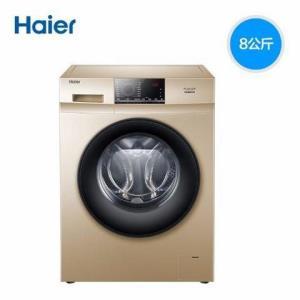 Haier海尔EG8012B919GU18公斤滚筒洗衣机1599元