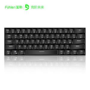 富勒(Fuhlen)G610机械键盘Cherry樱桃轴有线/无线双模游戏办公键盘61键背光黑色(蓝牙有线双模)红轴339元