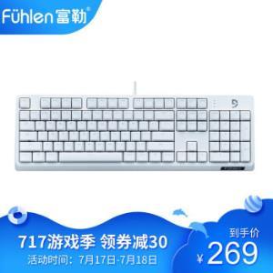 富勒(Fuhlen)第九系G900SPBT键帽104键原厂Cherry樱桃机械键盘绝地求生吃白色纯享版(无背光)红轴279元