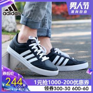 adidas阿迪达斯男鞋低帮板鞋2019秋季皮面休闲鞋运动小白鞋BC0131244元