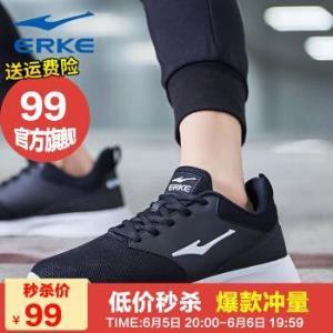 鸿星尔克官方旗舰店运动鞋男鞋轻便透气舒适网面休闲鞋89元