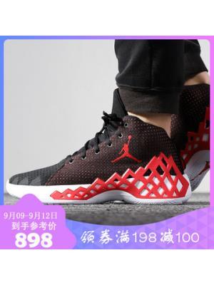 耐克(NIKE)男鞋JORDAN-JUMPMAN-DIAMOND运动篮球鞋CI1205 889元