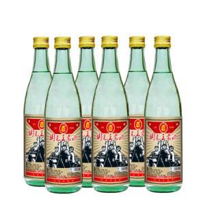 白酒整箱特价52度固态发酵高度光瓶绵柔浓香型国产粮食老酒洋河镇白酒9.9元促销专用52度单瓶 9.9元