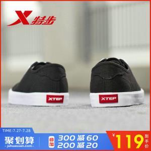 XTEP特步881119109239男子运动鞋99元