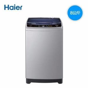 haier海尔EB90M39TH全自动洗衣机8kg809元