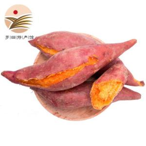 虾皇妹红心蜜薯带箱10斤19.9元(需用券)