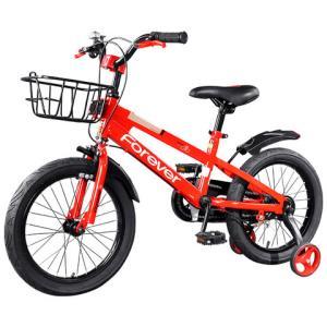 永久儿童自行车3岁宝宝脚踏车2-4-5-6-7-8岁小孩童车男孩女孩单车 246元(需用券)
