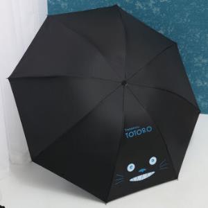 黑胶防紫外线太阳伞用龙猫-黑色24.1元