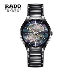 RADO瑞士雷达手表真系列男士高科技陶瓷表带机械手表R2710091212600元