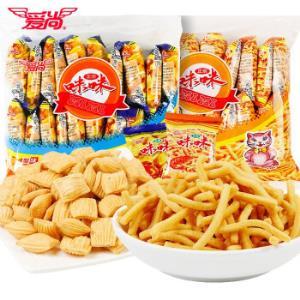 爱尚咪咪虾条好吃的小吃零食大礼包休闲食品组合成人款混装整箱虾条20包 9.9元