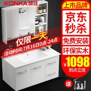 康佳浴室柜组合洗脸盆实木洗手柜组合洗漱台卫浴套装歌德款-雅白色80cm1088元