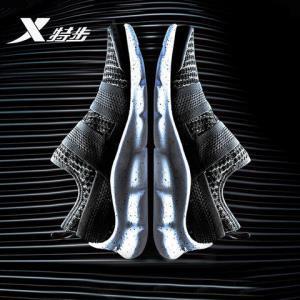 XTEP特步984419116116男士网面跑鞋休闲旅游透气跑步鞋79元