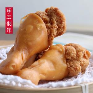 潮汕特产小吃鸡腿酥皮面包零食办公休闲茶配食品6条共160g装包邮 5.8元(需用券)