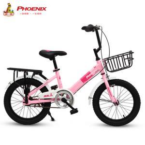 凤凰儿童自行车 318元