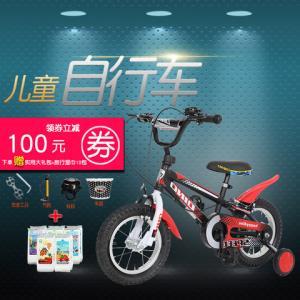小龙哈彼儿童自行车 299元(需用券)