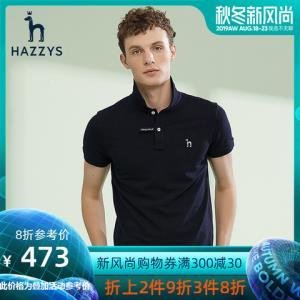 HAZZYS哈吉斯ASTZE08BE07夏季新品短袖T恤 453元包邮(需用券)
