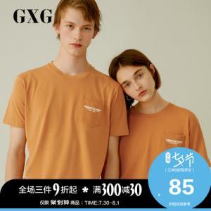 GXGGY144490C男士情侣装口袋纯色T恤 95元包邮