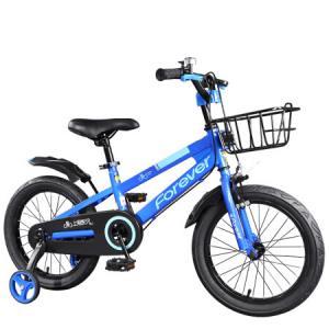 永久儿童自行车 286元