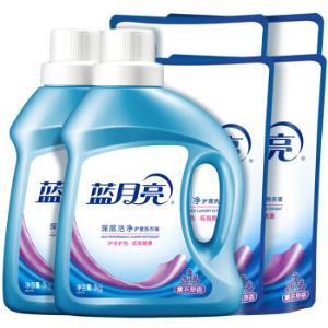 蓝月亮洗衣液2瓶4袋套装洁净1kg*2瓶500g*4袋装 59.9元包邮(需用券)