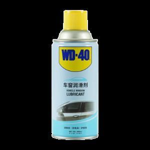 WD40汽车天窗轨道润滑脂升降车门专用润滑剂     券后26.9元