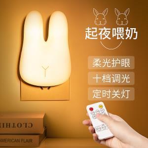 遥控小夜灯 墙壁灯 -插电遥控款    ¥12.9