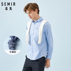 Semir森马19-009051305男士长袖纯棉衬衫 89.99元