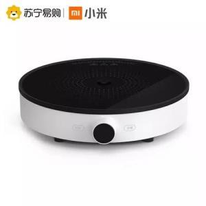 Xiaomi/小米米家电磁炉家用大火力火锅灶智能电池炉灶精准控温 279元