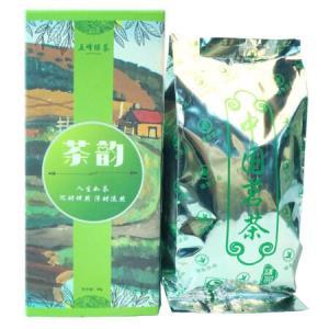 明前毛尖茶叶实惠便携装绿茶茶韵毛尖旅行装48克 17.9元