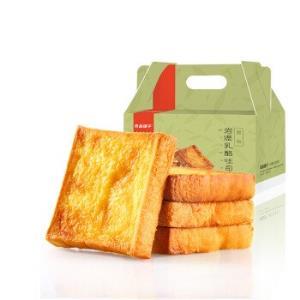 良品铺子岩�h乳酪吐司500g*3件 55.7元(合18.57元/件)